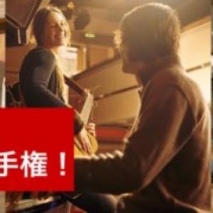 キヤノンが『KING OF やってみた選手権』を開催! ミュージック部門の課題曲に初音ミク『千本桜』!