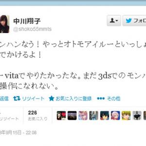 """""""モンハン4をPS Vitaで遊びたい"""" しょこたんや『FAIRYTAIL』の真島ヒロ先生がツイート"""