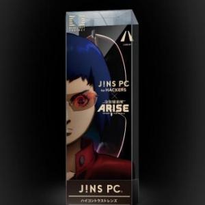 「攻殻機動隊ARISE」デザインの自販機がTGS2013に登場! 限定の「JINS PC for HACKERS」を発売