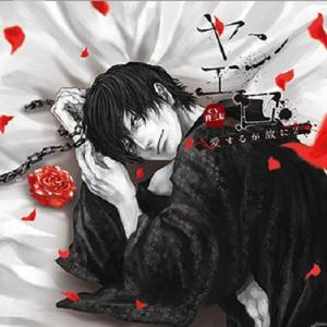 ブログやツイッターでストーリーが進行中! 小説家の彼氏がコワくなるドラマCD『ヤンエロ~愛するが故に2~』