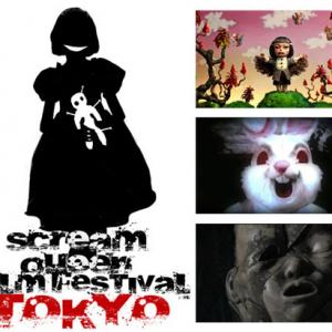 【ハロウィン】女性監督が手がける毒々ホラー大集合『東京スクリーム・クイーン映画祭』 10月開催