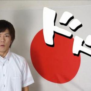 話題の動画『KAZUYA CHANNEL』とは? 短く分かりやすく簡潔に解説が人気の秘訣