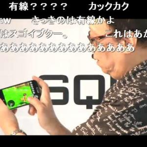 スマホ・タブレット版『ドラクエX』 堀井雄二のデモンストレーションでカックカク?