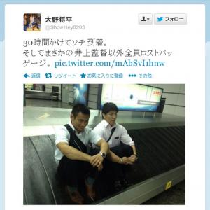 """世界柔道金メダルの天理大・大野将平選手 暴行問題で停学中も『Twitter』を頻繁に更新 過去には""""バカッター""""画像アップも"""