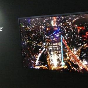 【CEATEC2013】今年のテレビは4Kばかり 3Dとはなんだったのか