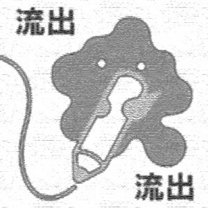 深夜の『アメーバブログ』芸能人パスワード流出事件! その流れを解説