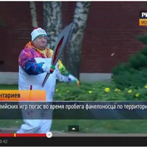 ロシアで聖火リレー中の火が消えるハプニング その時ロシア人が点火に使ったのは……