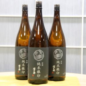 年に1度の貴重な日本酒『澤乃井 朝詰めの酒』でしっとり大人女子会