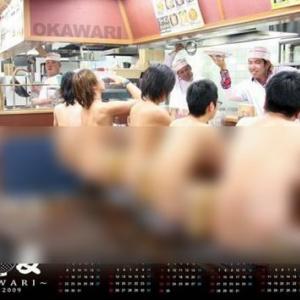 『餃子の王将』で集団で全裸になり撮影した客2人を逮捕 男性は「従業員の許可を得た」と反論