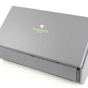 【ソルデジ】『ScanSnap』と『Evernote』が連携した製品が登場! Wi-Fiで読み取りすぐにスマホやタブレッドに同期が便利過ぎる