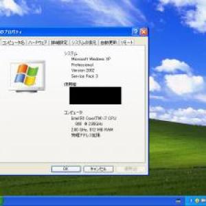 【さよならXP】第1回 サポート期限終了後もWindows XPを安全に使い続けるには