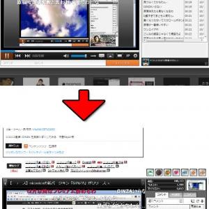 ニコニコ『GINZA』バージョンが使いにくい! 見た目だけでも原宿に近づける拡張機能が登場
