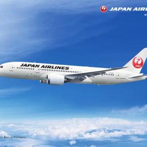 B787、トイレ故障で空港に引き返す 乗客には鳩山夫妻も