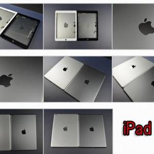 第5世代新型『iPad』と第2世代『iPad mini』の画像が流出 色は2色?