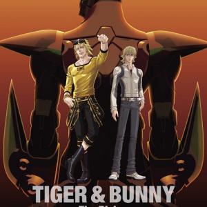 劇場版「タイバニ」前売り特典第2弾はまたしてもヒーローの私物!?  超リーズナブルなDVD-BOXも発売決定