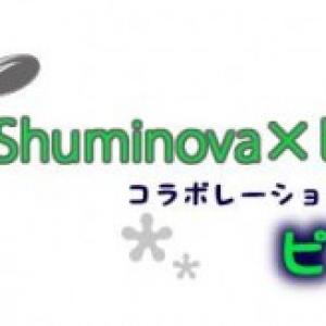 ピノキオPとShuminovaのコラボバー『ピノキオ亭』期間限定OPEN! オリジナルメニュー&グッズに加えDTMコンテンツも!!