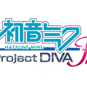 『初音ミク-Project DIVA-F 2nd』体験版配信はいよいよ10月17日から!
