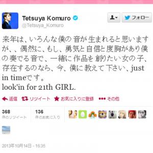 小室哲哉さん『Twitter』で「一緒に作品を創りたい女の子」募集 ファンは華原朋美さんの新曲希望のツイートも