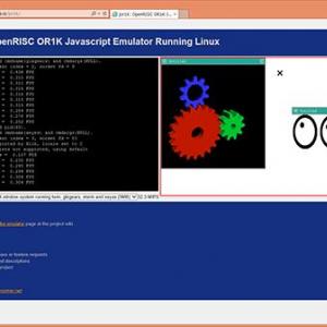 ブラウザ上でLinuxが動く! なんとGUIも! Javascriptで実装されたOR1Kエミュ『jor1k』
