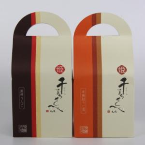 姫千寿せんべい 黒糖りんご/有機ほうじ茶(鼓月)フォトレビュー
