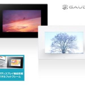 グリーンハウス、USBサブディスプレーにもなる高解像度7型デジタルフォトフレームを発売