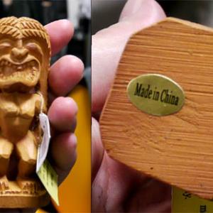 【編集長日記】ハワイのお土産をもらったら「Made in China」だった
