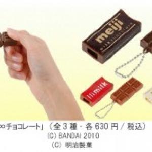 """バンダイ、板チョコを""""パキッ""""と折る感覚を何度も楽しめる『∞チョコレート』発売へ"""