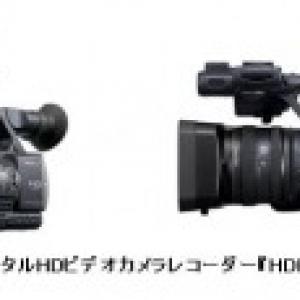 ソニー、高性能レンズ『Gレンズ』を搭載したAVCHDデジタルHDビデオカメラ「HDR-AX2000」を発売