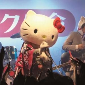 キティちゃんが今度はOLに? そしてロック・バンド!? リアル大充実な「OLキティのシークレットライブ」映像公開