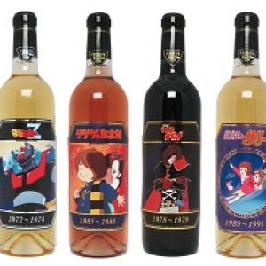 """""""鬼太郎""""や""""999""""懐かしアニメのワインショップオープン! 全部揃えたい「魔女っ子コレクション」も"""