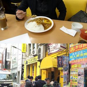【アキバックス】閉店が決まった『マンモスカレー』秋葉原店前に行列 最後に1kgを食べてきた!(動画)