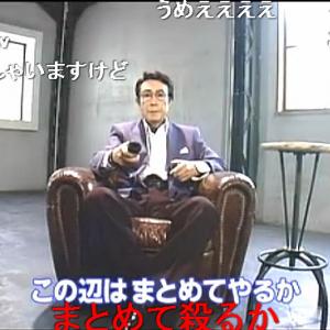 鈴木史朗がプレイする最新バイオハザードの動画が話題!