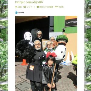 カワサキハロウィンのパレードでの宮崎駿監督とキャラの仮装画像が衝撃的