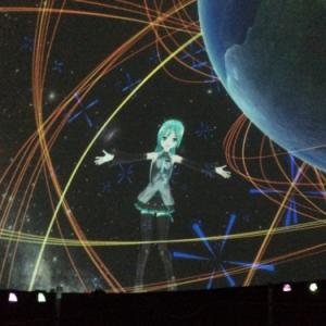 次はどこにいくのか...初音ミクが今度はプラネタリウムに登場!