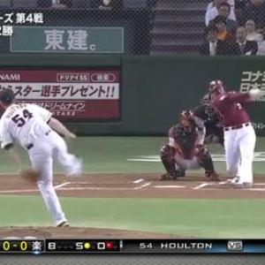 【野球】「AJのいるほうが勝つわ」 楽天・AJが所属してきたチームの成績がすごかった!