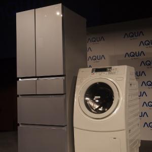 お湯洗いできるドラム式洗濯乾燥機&大容量6ドア冷凍冷蔵庫を投入! ハイアール『AQUA』ブランドが新商品を発表