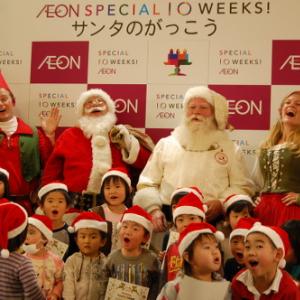 ホッホッホー! 公認サンタが子供たちにクリスマスの楽しみ方を教える『サンタのがっこう2013』