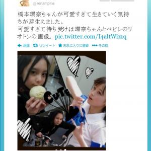SKE48松井玲奈「可愛すぎて生きていく気持ちが芽生えました」福岡のローカルアイドル橋本環奈がネットで話題沸騰中