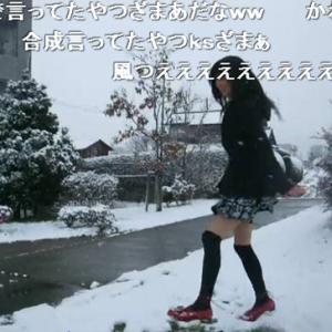 """『ニコニコ動画』で定番ジャンルとなった""""踊ってみた""""動画! 何故踊る?その心理を聞いてみた"""