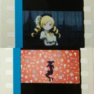 劇場版『まどか☆マギカ』最後の特典フィルムが配布される! ヤフオクでも高値取引