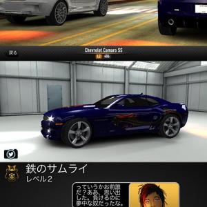 【アプリ】シンプルなのにハマってしまうレースゲーム『CSR Rasing』 車好きじゃなくてもオススメ