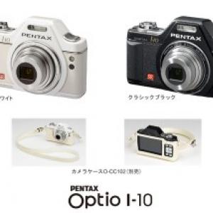 一眼レフをイメージした超小型ボディのデジタルカメラ『PENTAX Optio I-10』発売へ