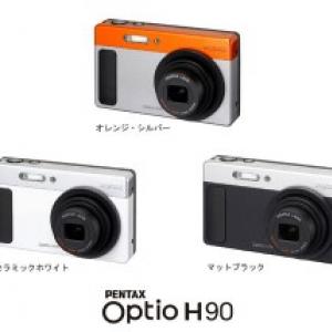 """""""機能美""""を追求したデザイン、1210万画素デジタルカメラ『PENTAX Optio H90』発売へ"""