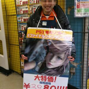 『FF13』いよいよ投げ売り開始! 買っちゃえ3980円だし!