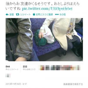 「後からお友達がくるそうです。おとしよりはえらいですね」 電車内でマナー違反? 『Twitter』にアップされた画像が話題に