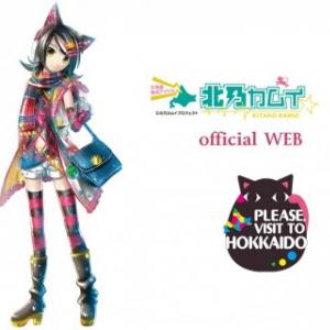 引退した北海道応援キャラクター『北乃カムイ』がファンの後押しを受けて活動を再開!