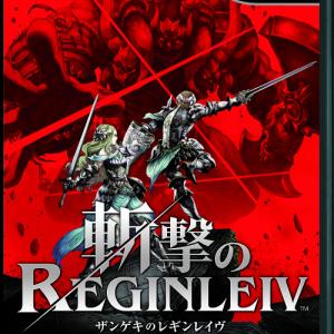 Wiiの最新作『斬撃のレギンレイヴ』の最新情報!