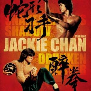 ファン必見! 『ドランクモンキー 酔拳』製作35周年記念ブルーレイBOX発売! 本邦初公開の『ジャッキー・チェン フィルム・ギャラリー in 上海』など豪華特典も!