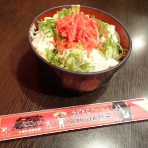 キャンペーンで1杯無料に! 浪花ひとくち餃子チャオチャオ『マヨだく餃子丼』のタダメシ体験レポート