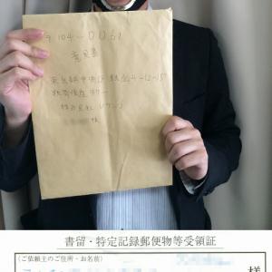 ニコニコ動画の『原宿』バージョンが12月3日の13時頃に廃止となる デモとはなんだったのか?